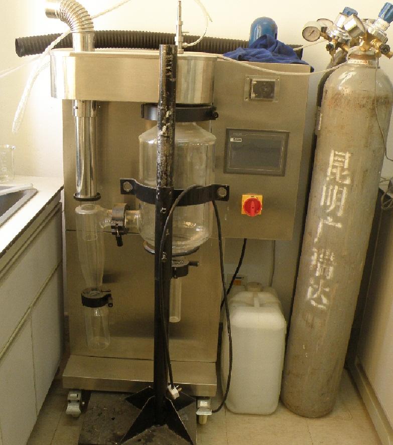 喷雾干燥器(Spray Drier)