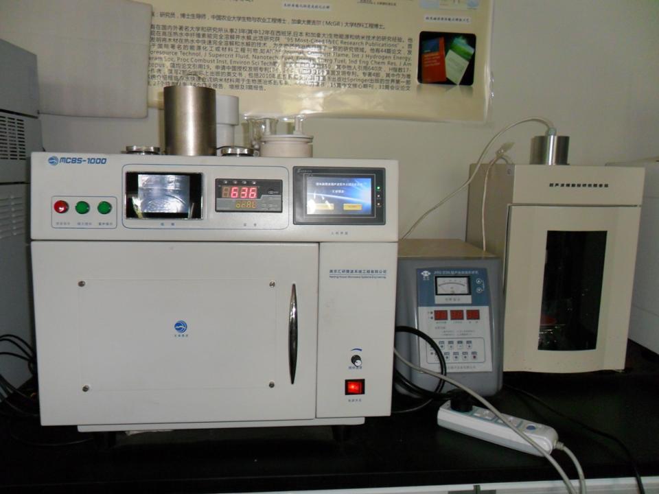 超声波微波反应器(Ultrasound-Microwave Reactor)